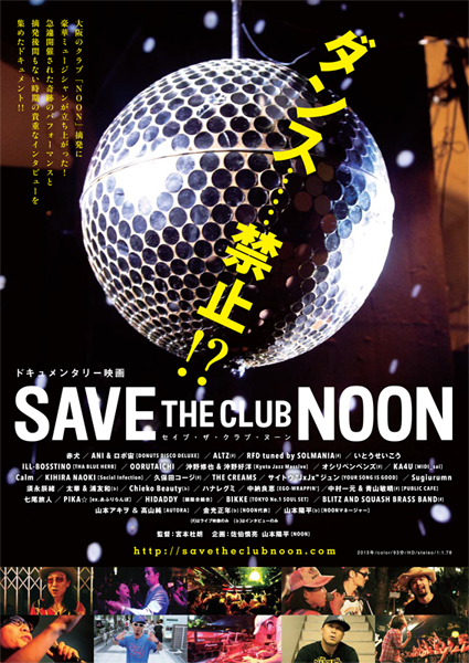 SAVE THE CULUB NOON