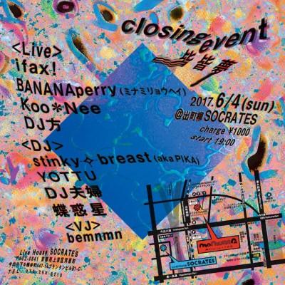 6月4日(日)DJ stinky☆Breast ( aka,PIKA) @京都MOMURAGU